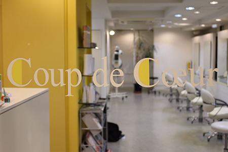 美容室Coup de Coeur
